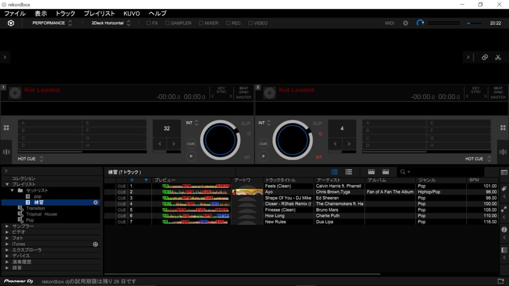 初めての人のための「rekordbox dj」の基本的な使い方 まとめ | EDM部